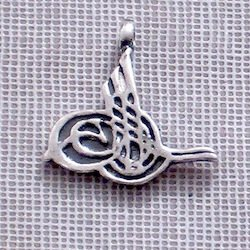 Turkish Sterling Silver Charm Pendant Tughra 17 mm 1.6 gram