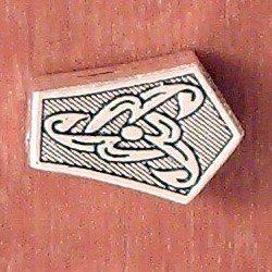 Sterling Silver Bead Imame 2 cm 5.6 gram