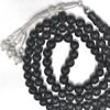 Turkish Black Amber Islamic Prayer Beads Tasbih 99 Silver Mesh Scourge ID # 6194